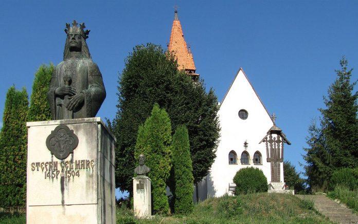 Catedrala de la Feleac