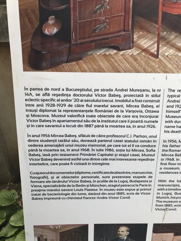 Muzeul profesor doctor Victor Babes obiective turistice Bucuresti Romania 6