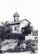 Biserica Bucur 1900 1