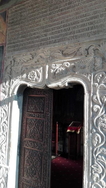 Manastirea Govora 60
