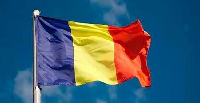 drapel tricolor